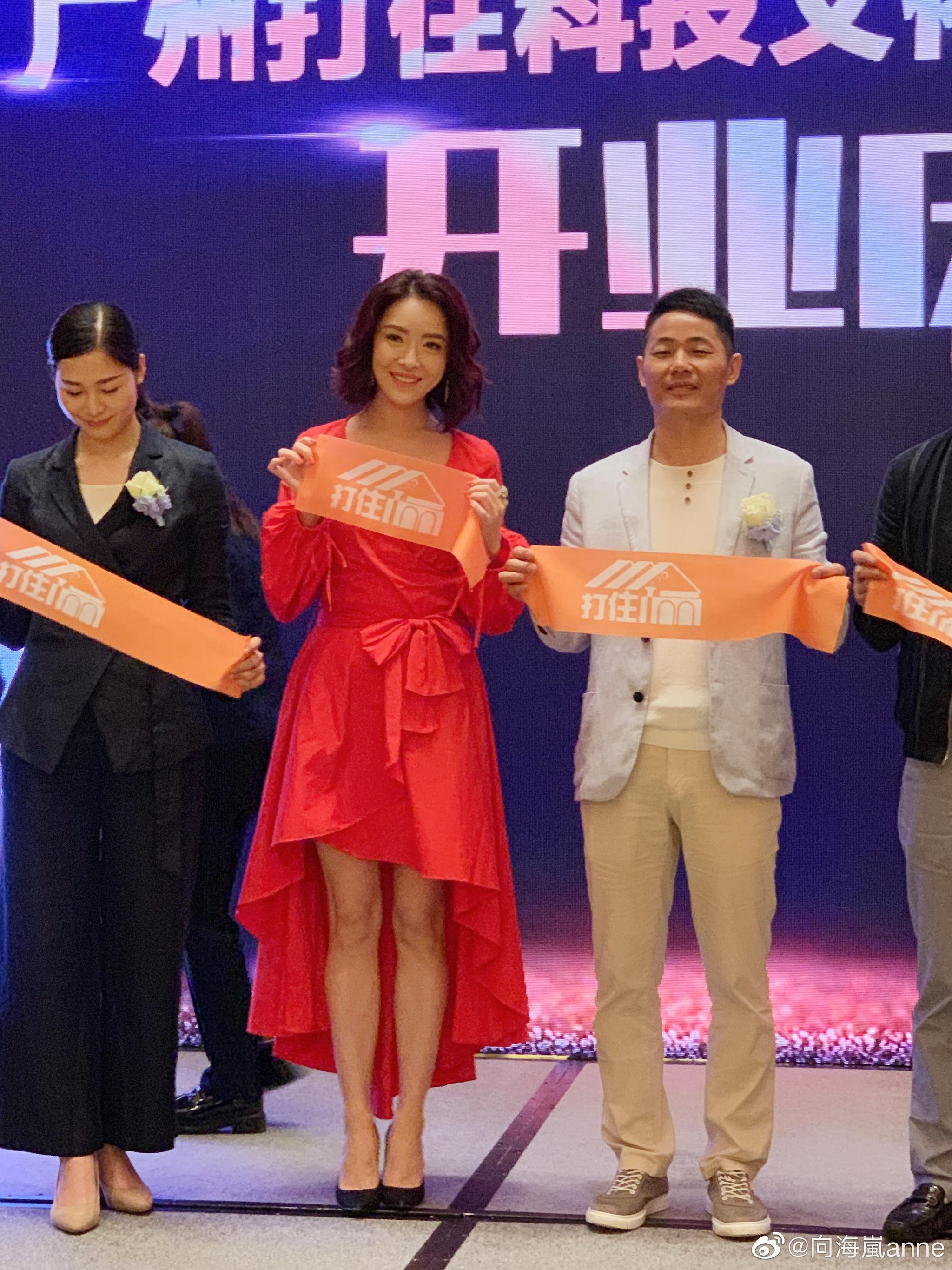 狂风暴雨下来到广州,祝广州打住科技文化发展有限公司开业大吉