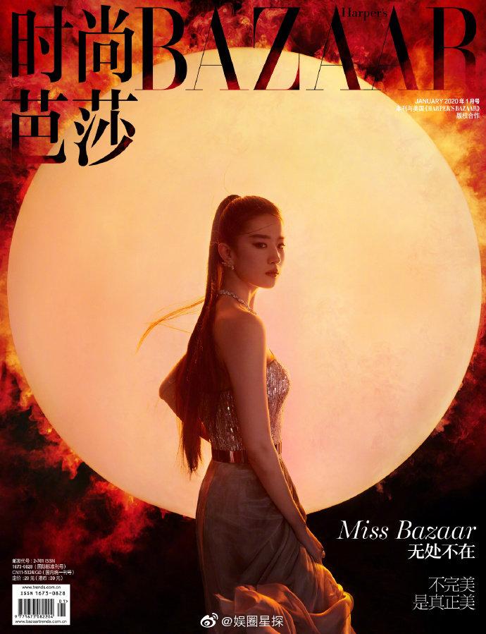 刘亦菲《时尚芭莎》2020开年刊,红与黑,诠释木兰的忠、勇