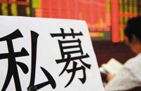 私募大佬崔军陨落:新华百货7000万股股票处置问题成焦点