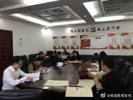 十六中召开新学期新闻中心工作会