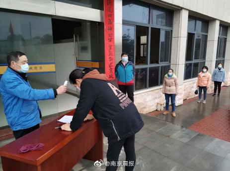 南京东润集团公司疫情防控与复工达产两手抓