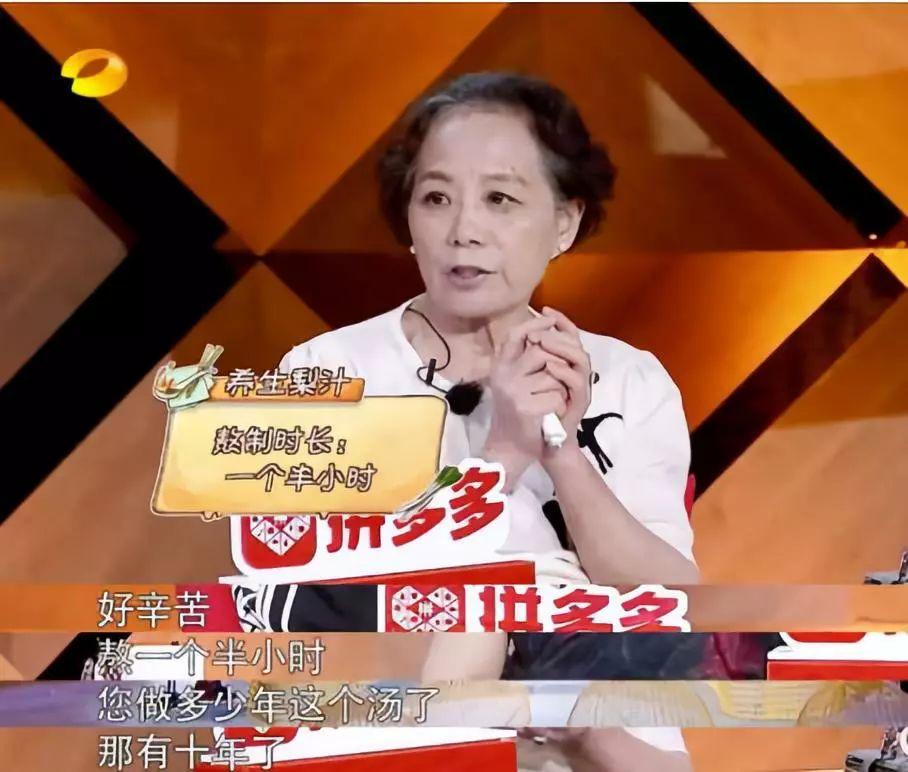 孙杨妈妈在线battle朱雨辰妈妈,谁会赢?