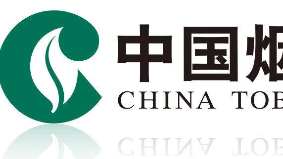 上海烟草集团2020年招聘公告