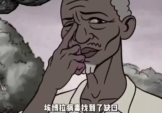 这个关于埃博拉的动画科普视频做的非常好,画风故事性很强