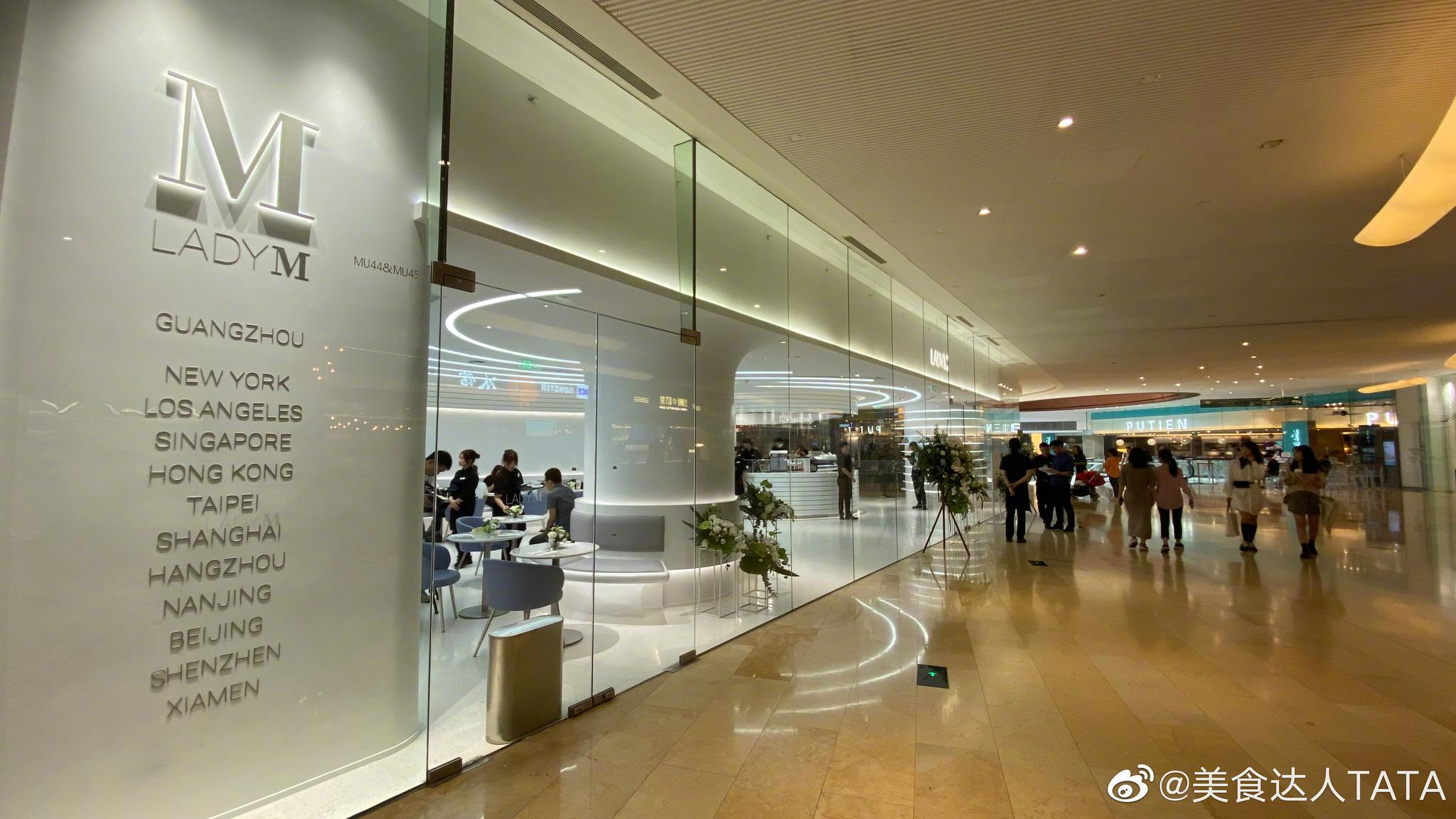 广州有了LADY M,就在@广州太古汇-TaikooHui 莆田对面