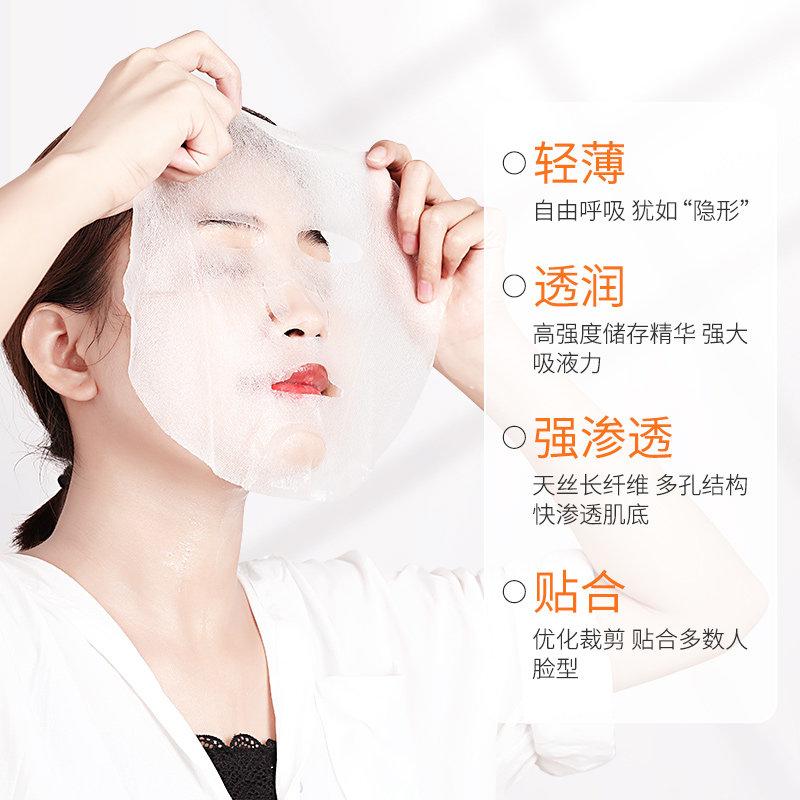 小红针血橙面膜10片女急救美白补水保湿收缩毛孔祛痘韩国正品官方图片