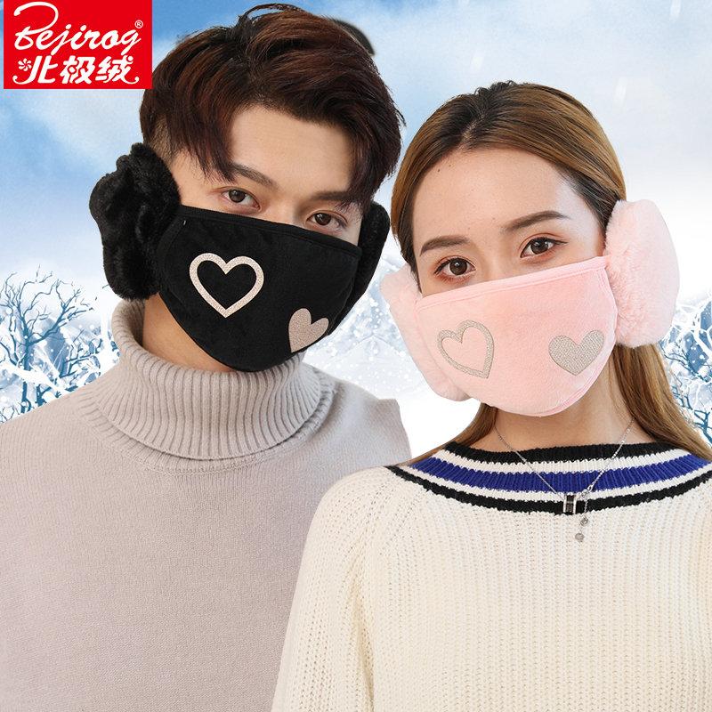北极绒口罩防寒保暖防冻面罩男女士冬季骑行防风护口护耳罩二合一