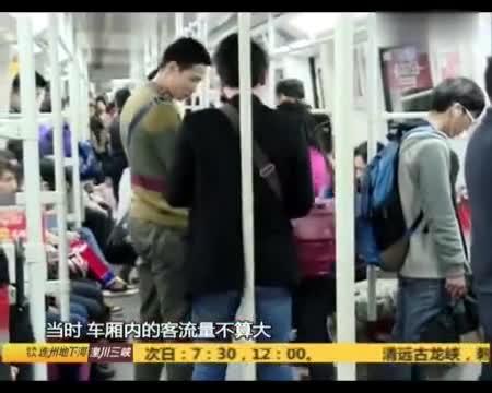 【愤怒!男子因挤地铁出手打孕妇】