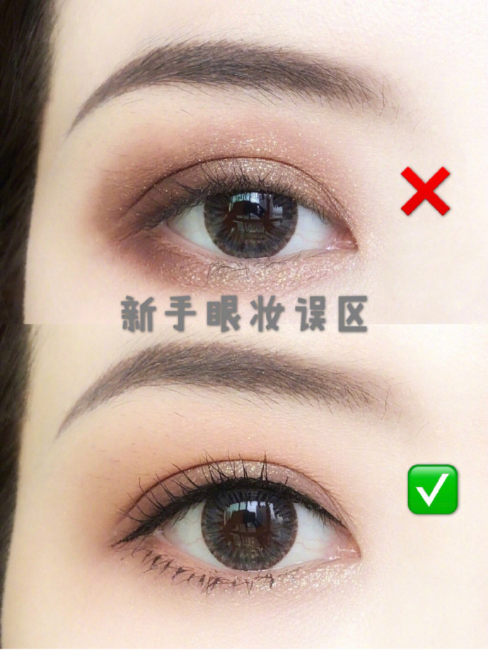 美少女新年必备眼妆教程新手最容易犯的眼妆误区过年当