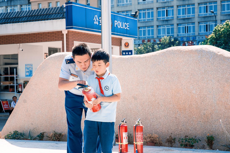 入学第一课——消防安全