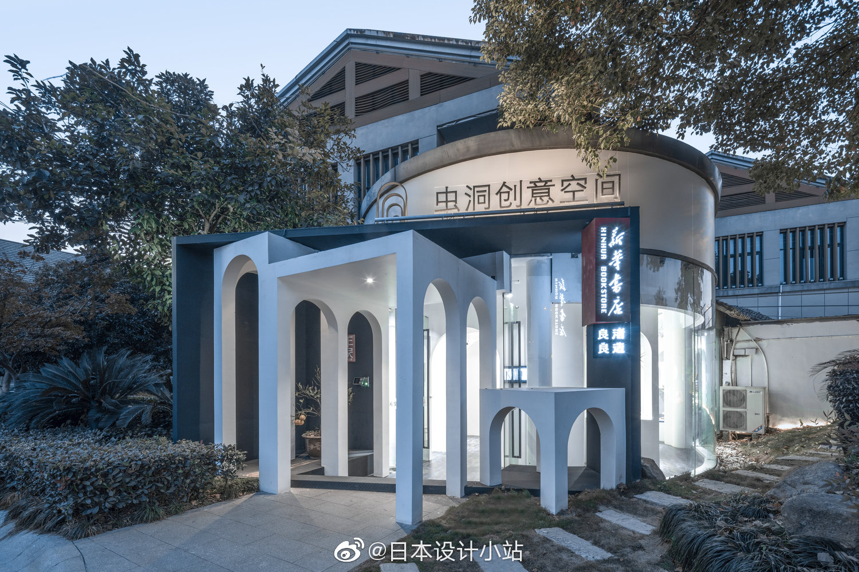 受新华书店委托、Ray&Emilio Studio在杭州的良渚设计了一个手作及书