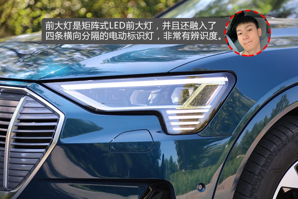 豪华纯电SUV之争 奥迪e-tron碾压特斯拉Model X