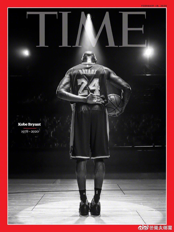 时代周刊最新期杂志封面将以纪念科比为主题