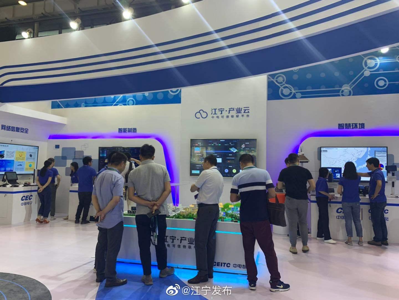 """引领南京产业迈入""""数字经济""""时代"""