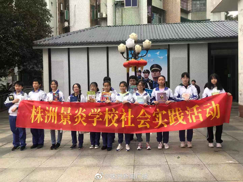 景炎学校学生参加建宁驿站社会实践活动