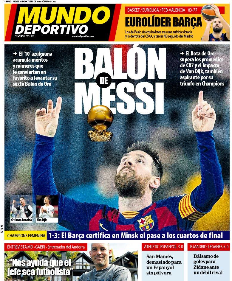 《每日体育报》:梅西的金球