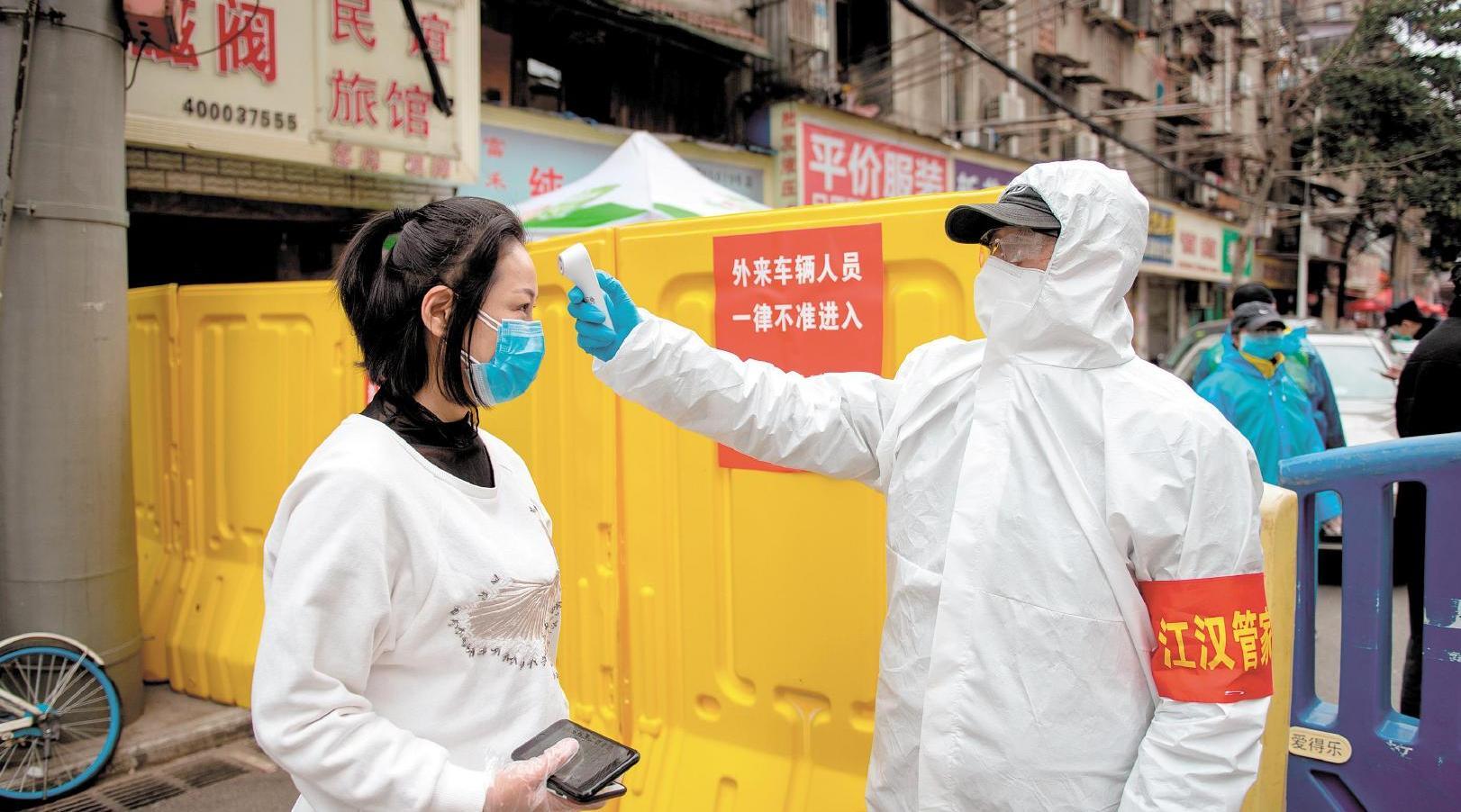管姚:部署疫情防控要坚持科学决策 实事求事 务守底线