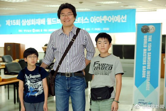 芝野虎丸成为日本围棋史上最年轻名人并升为职业九段