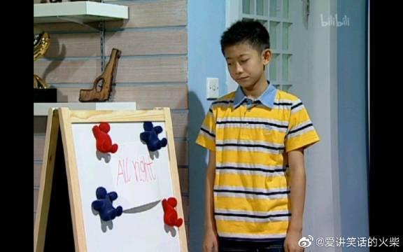 刘星教姥姥学英语,教到自闭,这一段看一次笑一次