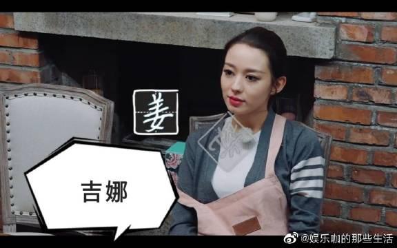 吉娜萌萌中文口音《幸福三重奏》,一股东北大碴子味,哈哈哈。