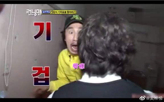 综艺之神李光洙爆笑合集,真的是不服不行啊!