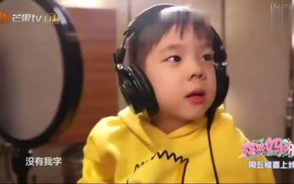 被嗯哼学歌这段笑死,默默心疼杜江老师十秒钟!真的是太可爱啦!