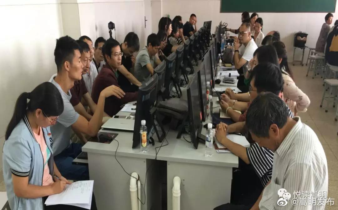 县财政局组织开展权责发生制政府财务报告培训