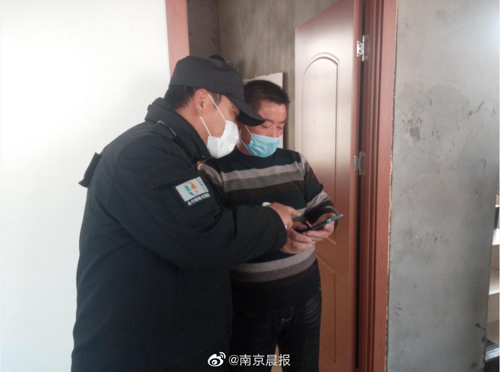 """永宁街道""""技防+人防""""织密疫情防控网"""
