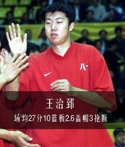 99-00赛季的王治郅、刘玉栋、张劲松、李楠和范斌