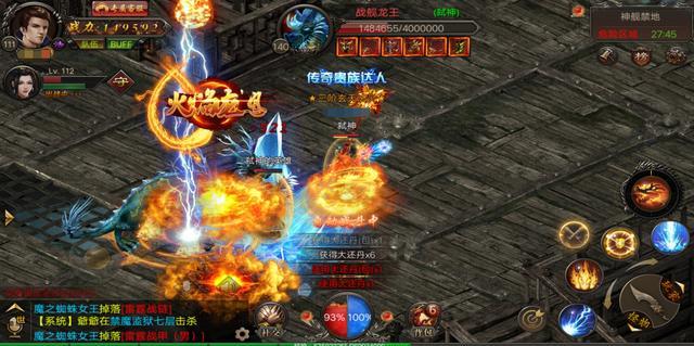 新85版本英雄合击传奇手游,游戏实用攻略:如何玩转战士职业?