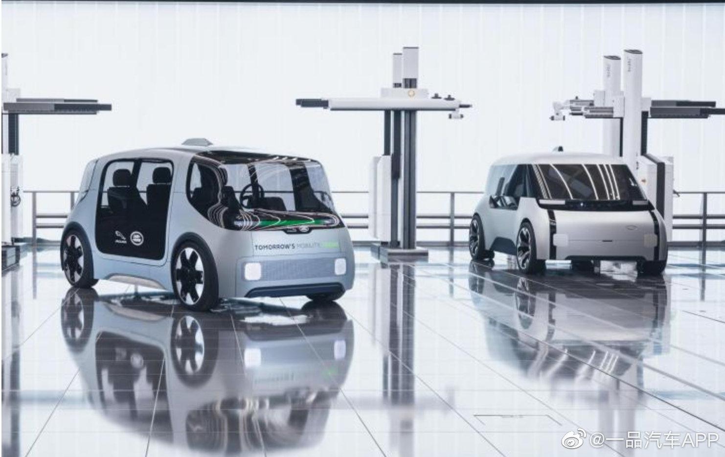 兼具自动化、电动化及互联技术,捷豹路虎概念车Project Vector亮相