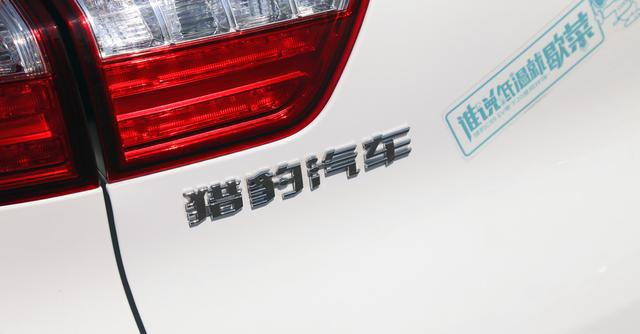 从老思域换到猎豹汽车CS9EV,我的第一辆新能源电车经济又耐用