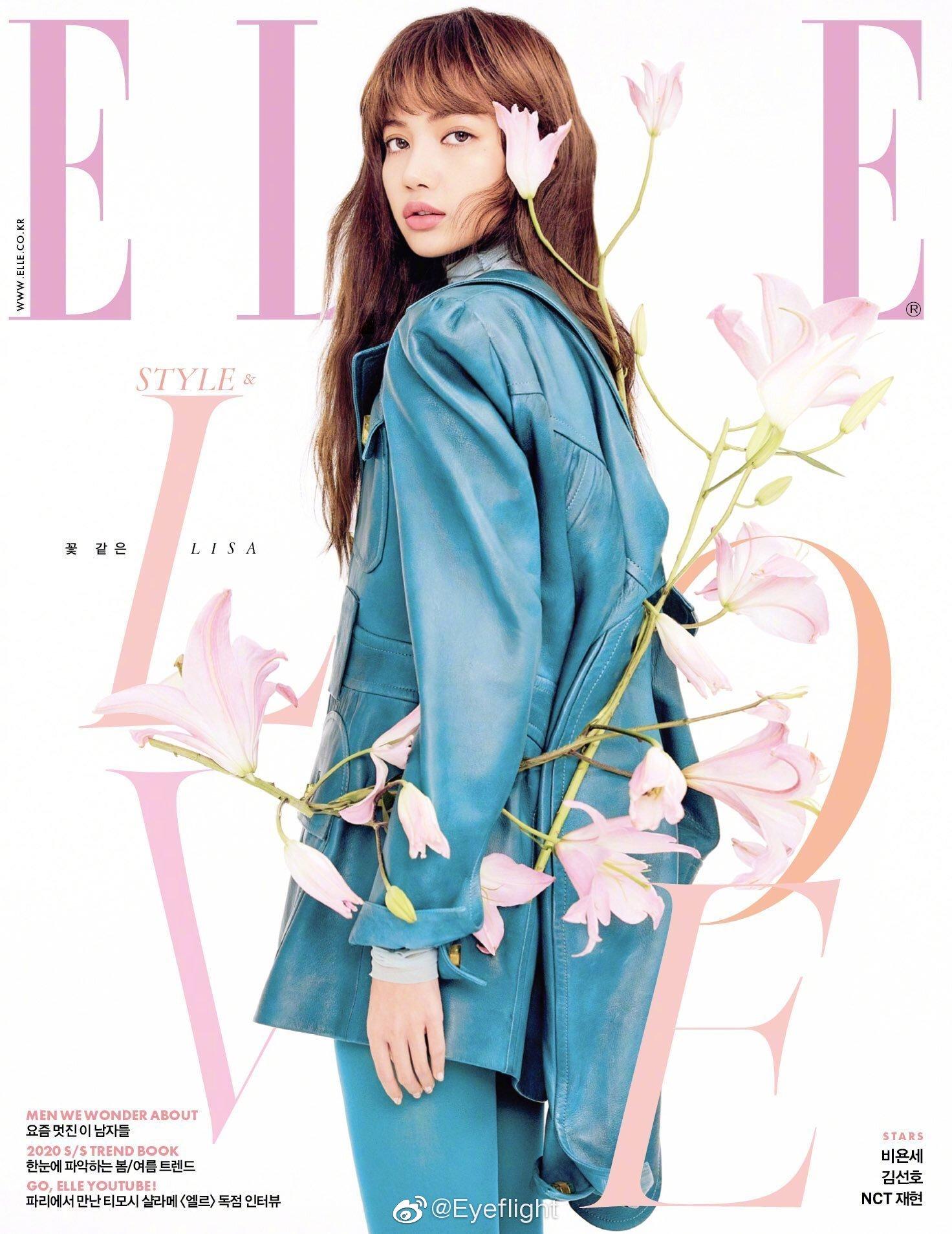 LISA | 春日花丛中的少女韩国《ELLE》二月刊