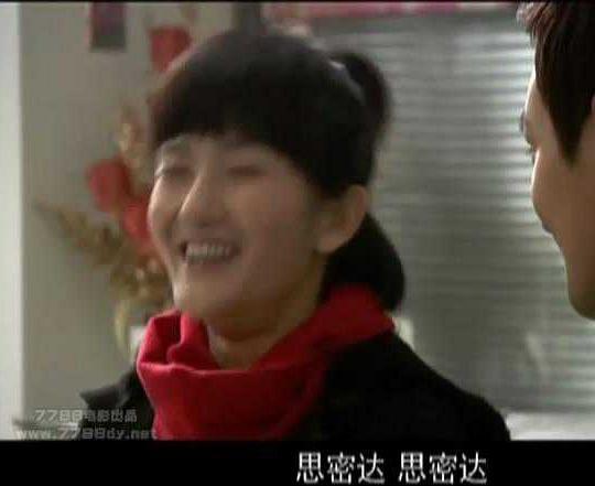 你们知道谢娜和安七炫演过偶像剧吗