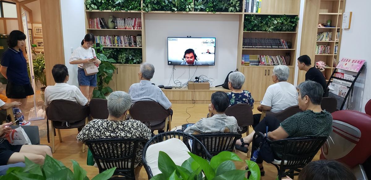 视频问诊、远程预约.....我区全市首创居家养老远程医疗服务
