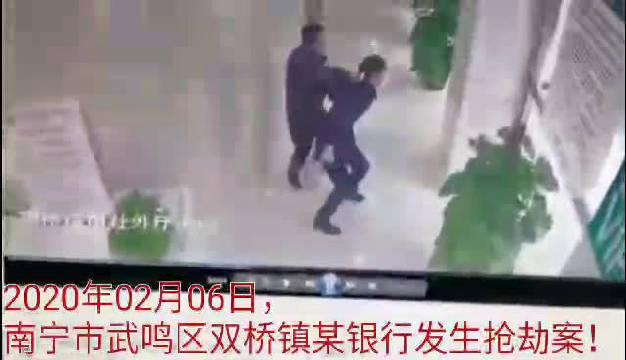 网传广西某地发生银行抢劫案!特殊时期更要注意安全。