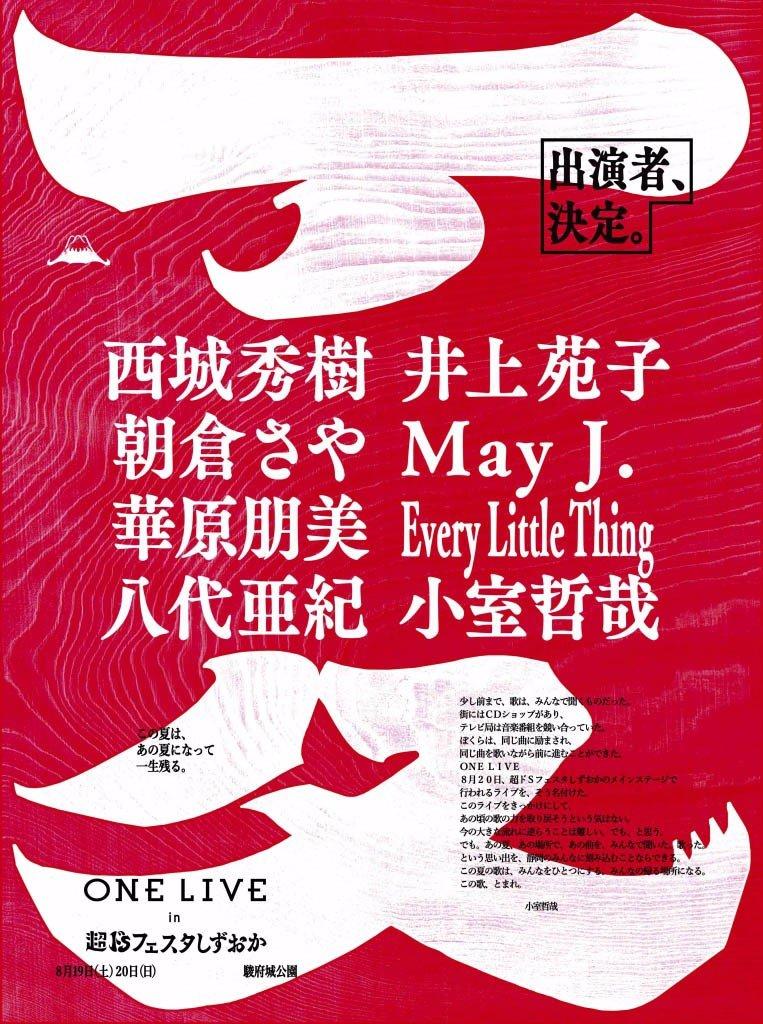 都说西文字体具有装饰性,其实汉字的笔画也可以
