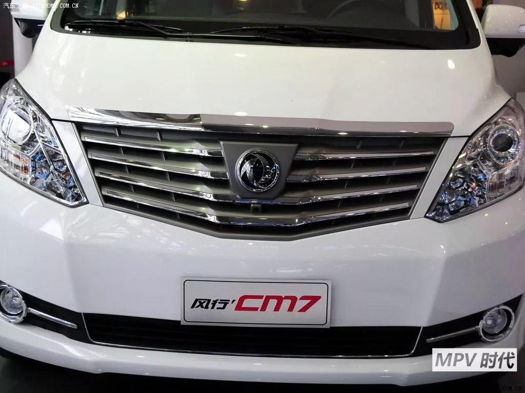 老牌商务MPV的代表,东风风行CM7动力稳价格也不错