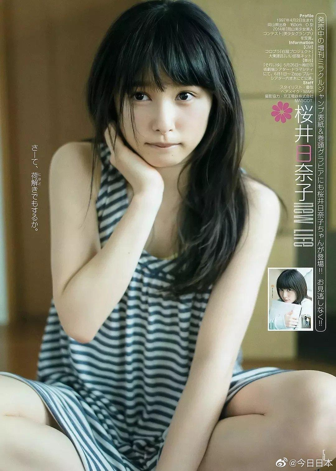 日本那些被评为整形范本的女艺人,你最喜欢哪位的颜呢?