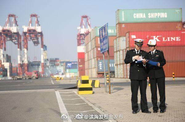 15天滞港变成当日通关 天津新港海关精准施策消除国产饲料在韩通关梗
