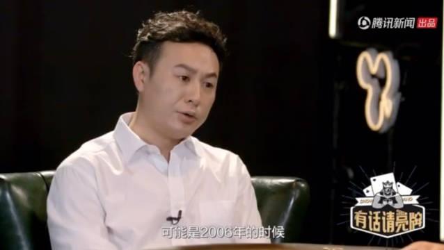 史航的访谈《有话请亮牌》里,张颂文回忆了第一次跟管虎导演见面