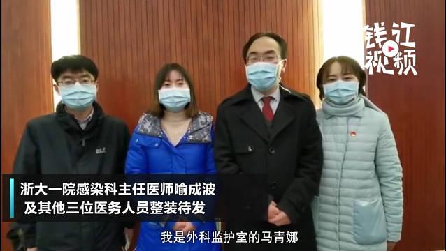 禽流感期间曾进入病房工作