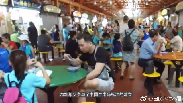 """日本人提出向中国收""""二维码""""使用费,每人1分钱?"""