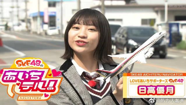 这个日本小姐姐真的太可爱了,日综再次迎来新的小清新。