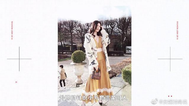 何穗彩色手包点亮全身,丝绸黄裙性感妩媚!