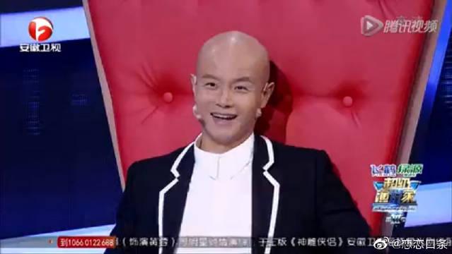 """超级演说家:北漂族扭秧歌喊金星""""婶儿"""""""
