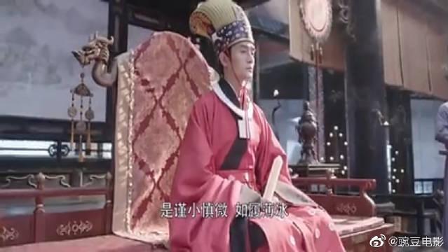 电视剧《孤城闭》,王凯诠释宋仁宗一生,生动形象
