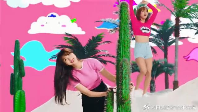 夏日元气风来袭!Twice新曲《HAPPYHAPPY》来惹!