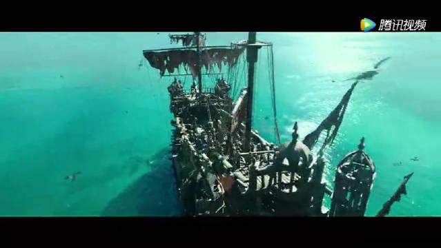 《加勒比海盗5:死无对证》精彩片段,女主角是最大亮点