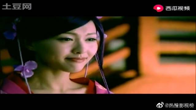 胡歌、唐嫣、刘诗诗、袁弘出演《梦幻诛仙》,就是造型太奇葩了。